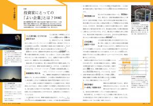 公共 教科書